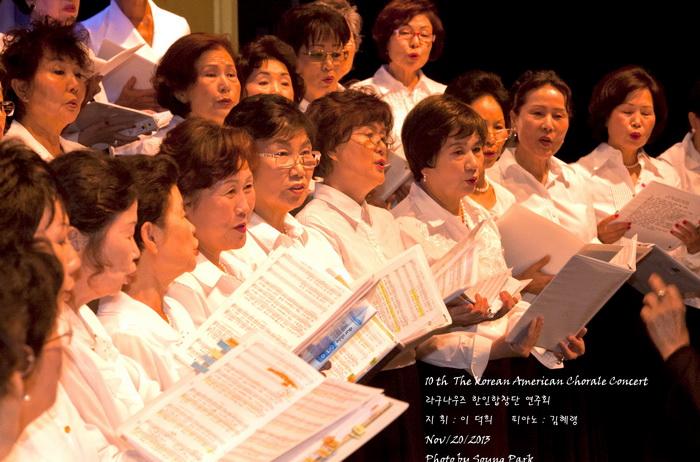 KAC-Chorus-4.jpg
