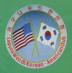 LWKAC Logo 300.jpg