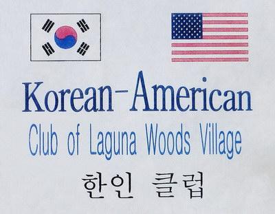 LWKAC LogoB 400.jpg